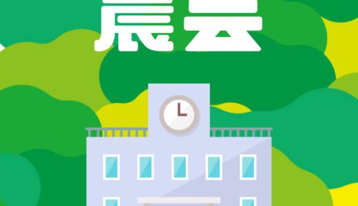 「京都府立農芸高等学校」の特徴と入試制度をくわしく解説