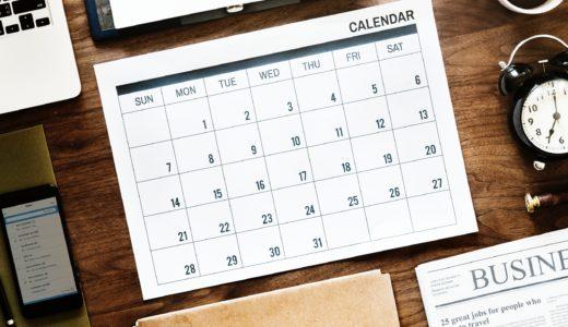 中学生定期テスト勉強法講座⑥「1か月前から準備しなさい!」