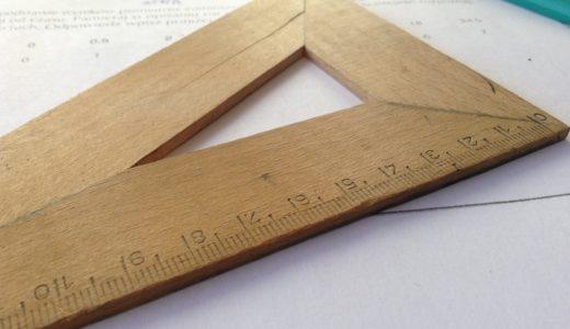 自習で公立高校受験を目指すなら!中学数学のおすすめ問題集5選